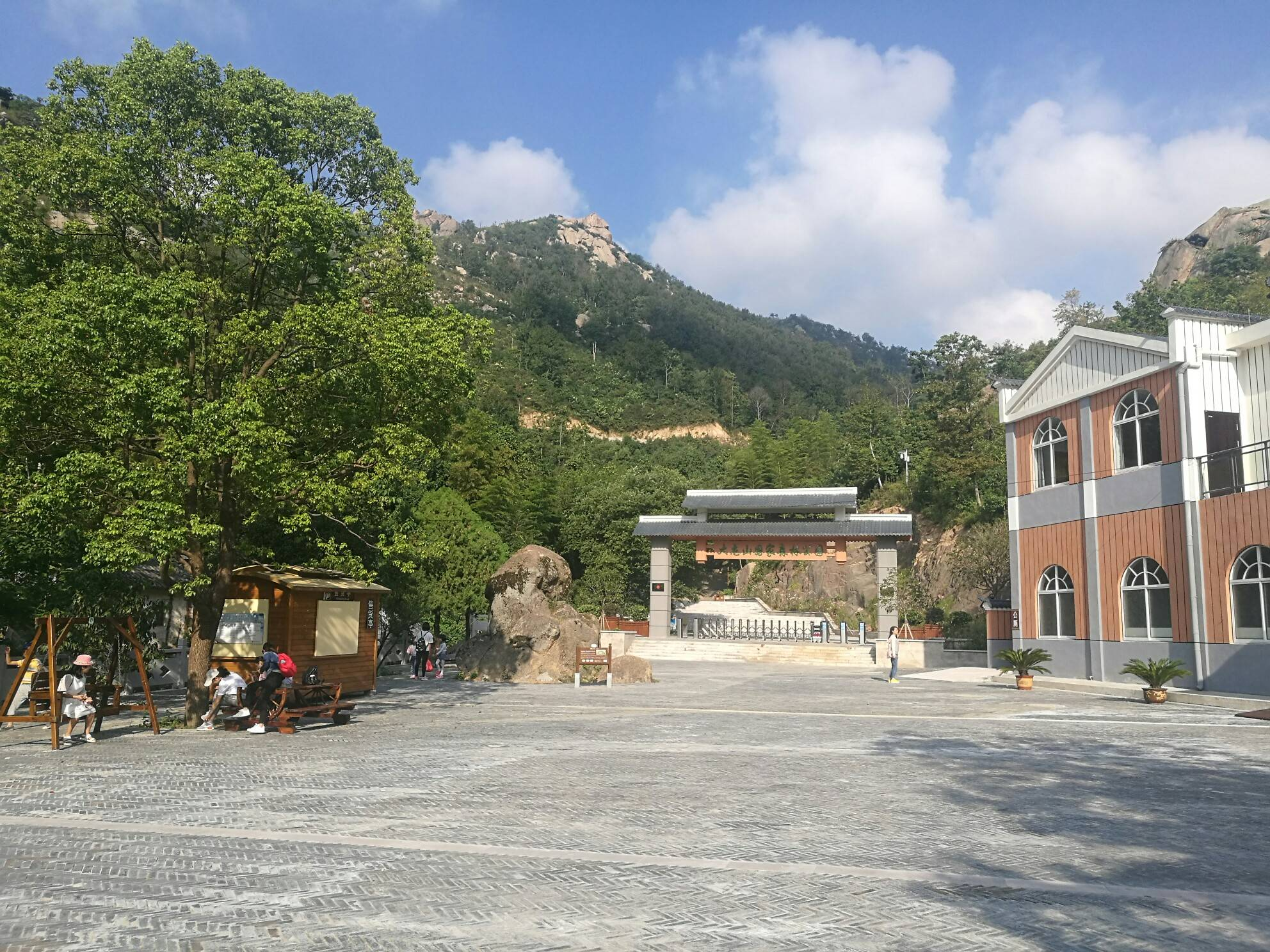 游大龙山国家森林公园