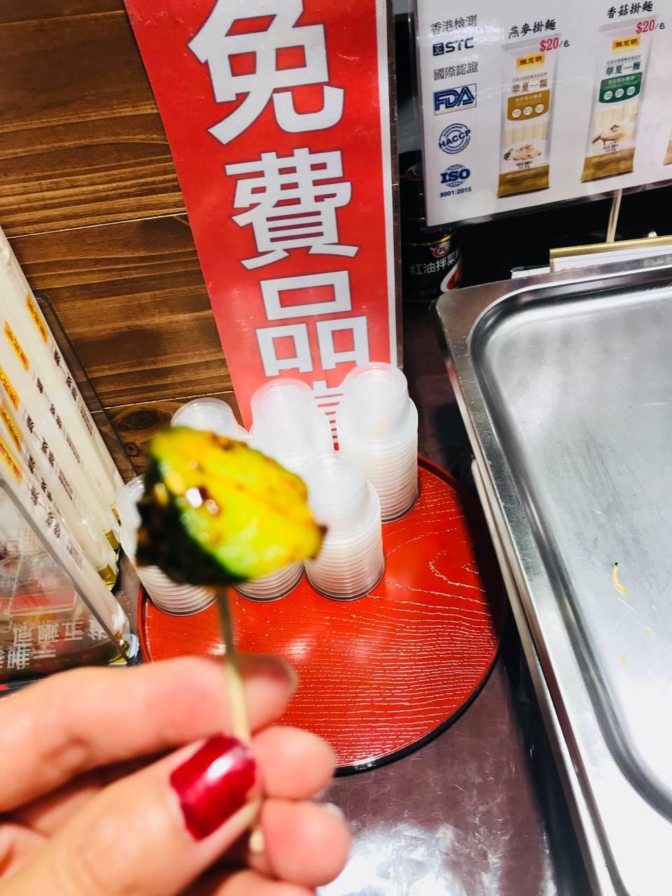 香港作文美食节免费品尝美食美食节小学杨枝青衣图片